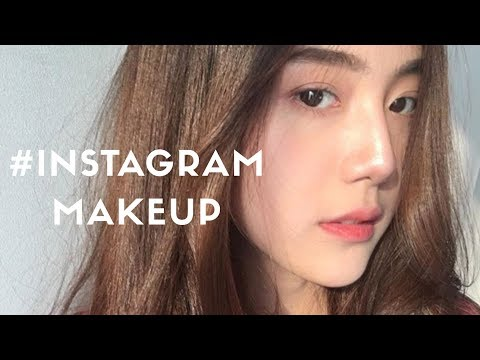 instagram makeup l แต่งหน้าผิวสวยฉ่ำเว่อร์ ผิวออร่ากลางแสงแดด l smile parada