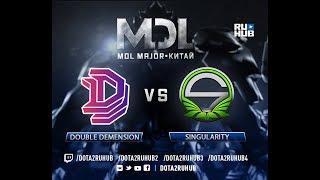 Double Demension vs Singularity, MDL EU, game 1 [GodHunt, Inmate]
