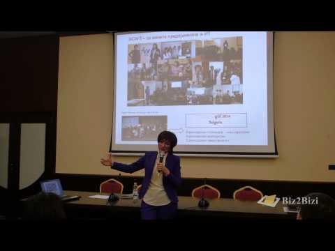 Девети Бизнес Форум Biz2Bizi 26.02.2014 г.
