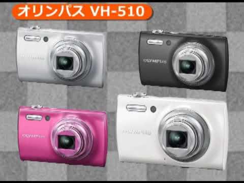 オリンパス VH-510(カメラのキタムラ動画_Olympus)