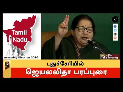 Voting-to-NR-Congress-is-equivalent-to-suicide-says-Jayalalithaa-during-campaign-in-Puducherry