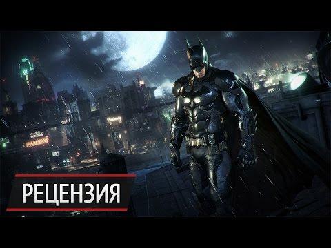 обзор Batman Arkham Knight