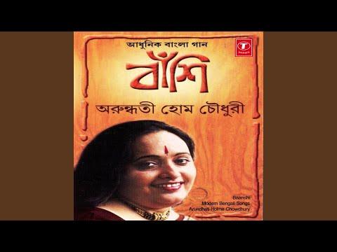 Bhabte Bhabte (видео)