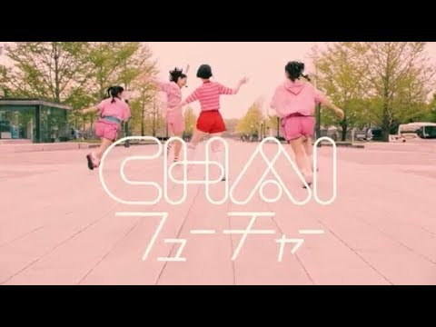 , title : 'CHAI - フューチャー / FUTURE  - Official Music Video (subtitled)'