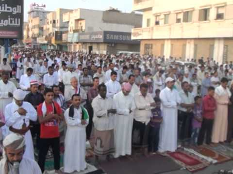 Eid Prayers in Yemen