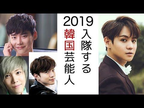 【韓国ドラマ】2019年新作おすすめドラマを5作をご紹介!! …