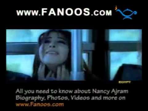نانسي