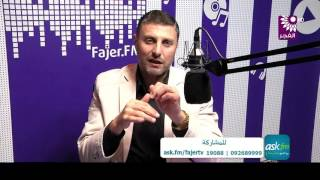 """برنامج ask.fm مع الشيخ عمار مناع """" الحلقة 48"""""""