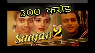 Video Saajan sequel  |101 Interesting Facts | Salman Khan | Aamir Khan |Ananya Pandey MP3, 3GP, MP4, WEBM, AVI, FLV Agustus 2018