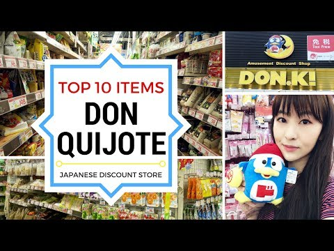 Top 10 Things to Buy at Japanese Discount Store Don Quijote | JAPAN SHOPPING GUIDE