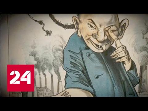 Агитпроп авторская программа Константина Семина. Последний выпуск от 25.02.17 (видео)