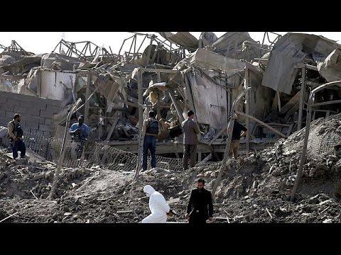 Αφγανιστάν: Νέα επίθεση των Ταλιμπάν στην Καμπούλ