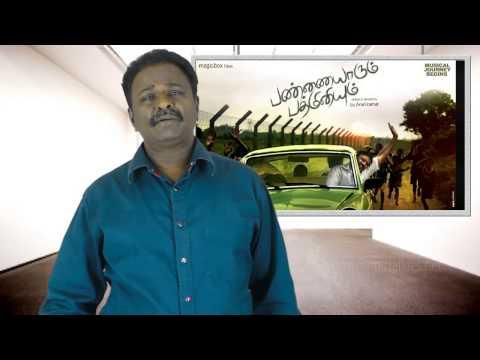 Pannayarum Padminiyum Review - Vijay Sethupathy - TamilTalkies