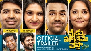 Meeku Maathrame Cheptha Trailer   Tharun Bhascker Dhaassyam   Vijay Deverakonda   Anasuya Bharadwaj