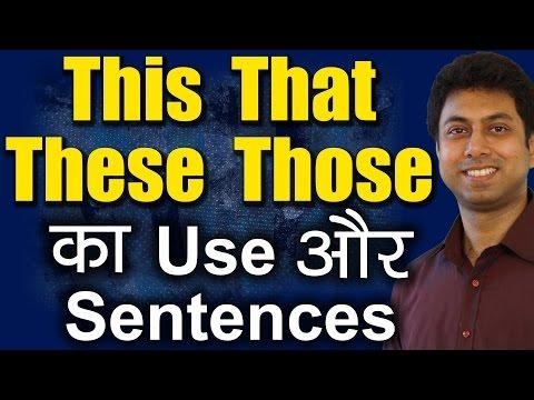 awal grammar video