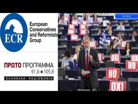 Ο Νότης Μαριάς αποκαλύπτει κυβερνητική ανικανότητα αξιοποίησης πακτωλού κονδυλίων ΕΕ για δασοπροστασία