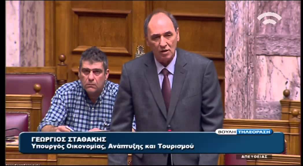 Αναδρομική υπαγωγή επιχειρήσεων της Αν. Μακεδονίας – Θράκης στον κανονισμό De Minimis