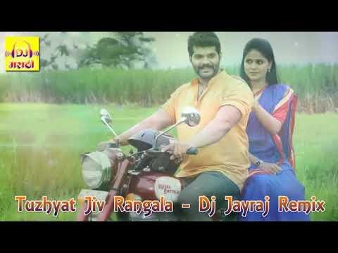 Video Mix - Tuzhyat Jiv Rangala Dj Jayraj Remix | Dj Marathi download in MP3, 3GP, MP4, WEBM, AVI, FLV January 2017