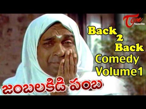 Jambalakidi Pamba Movie Comedy Scenes | Back to Back | Naresh | Aamani | Brahmanandam | Volume1