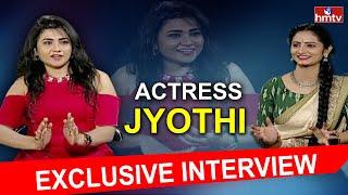 Actress Jyothi Exclusive Interview