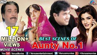 Best Scenes Of Aunty No.1 | Govinda Movies | Raveena Tandon | Best Bollywood Comedy Scenes