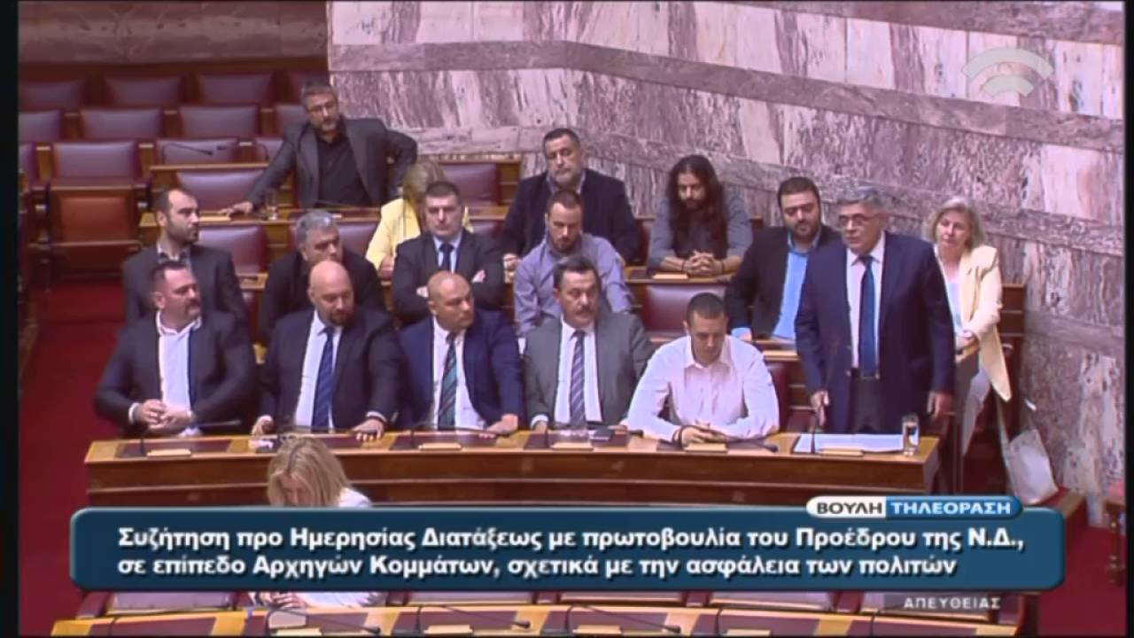 Δ/γία Ν.Μιχαλολιάκου (Γ.Γ Χ.Α) στην Προ Ημερησίας Διατάξεως Συζήτηση (Ασφάλεια Πολιτών)(20/04/2016)