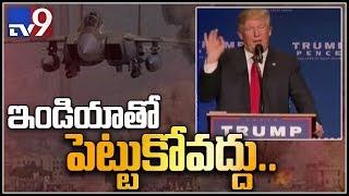 Trump warns Pakistan: ఉగ్రవాదంపై తీరు మార్చుకోవాలని ఇమ్రాన్ ఖాన్ కు సూచన - TV9