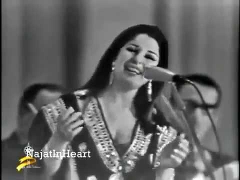 Najat Al Saghira نجاة الصغيرة ساعة مابشوفك جنبي (видео)