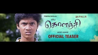 Kolanji Tamil Movie Teaser | Samuthirakani,  Sanghavi and Naveen .M