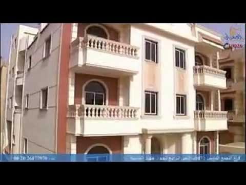 مشاريع شركة العمران