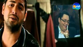 El 3ar Series Song / أغنية مسلسل العار - أدم - قولو للى أكل الحرام