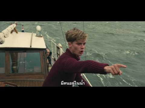 Dunkirk - For Country TV Spot (ซับไทย)