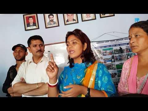 (Nirmala Panta | जसले निर्मलालाई मर्न दिइनन् - Duration: 8 minutes, 20 seconds.)