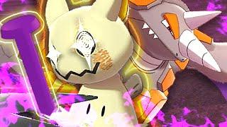 CURSE MIMIKYU + RHYPERIOR = WINS! Competitive Online Battles (1080p) by PokeaimMD