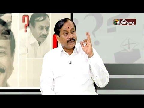 Katchigal-Kelvigal-H-Raja-Bharatiya-Janata-Party-Promo-Today-at-2-00PM--16-04-2016
