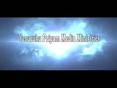 Video Interview with pastor Abraham Charles-Alive Witnesses program by Yesuvuku Priyam Media Ministries download in MP3, 3GP, MP4, WEBM, AVI, FLV January 2017