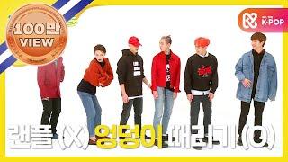 Video (Weekly Idol EP.276)BTOB Random play dance FULL ver. MP3, 3GP, MP4, WEBM, AVI, FLV November 2017