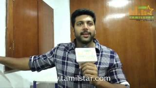 Jayam Ravi at Romeo Juliet Movie Audio Launch