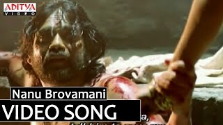 Nanu Brovamani Song Lyrics from Sri Ramadasu - Nagarjuna