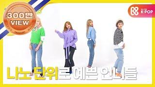 Video (Weekly Idol EP.299) EXID Random play dance FULL ver. download in MP3, 3GP, MP4, WEBM, AVI, FLV January 2017