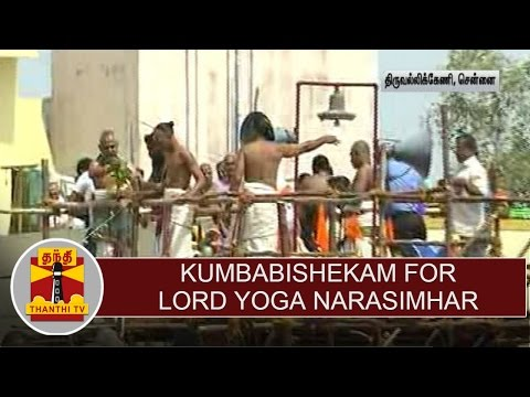 Kumbabishekam-for-Lord-Yoga-Narasimhar-at-Parthasarathy-Temple-Triplicane