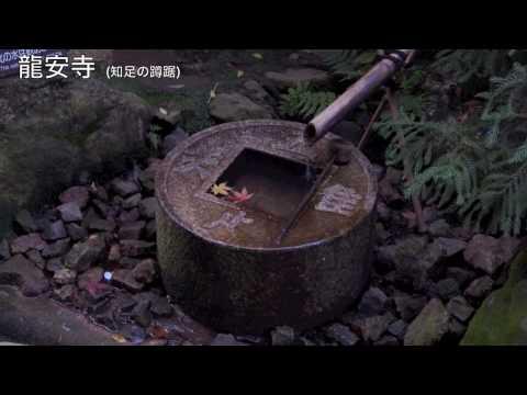 ?? - Szenen aus Tempeln in Japan