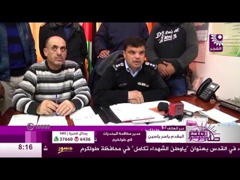 برنامج طلة فجر لقاء ياسر ياسين