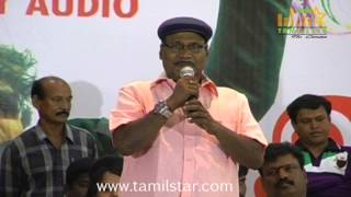 Athiradi Movie Audio Launch