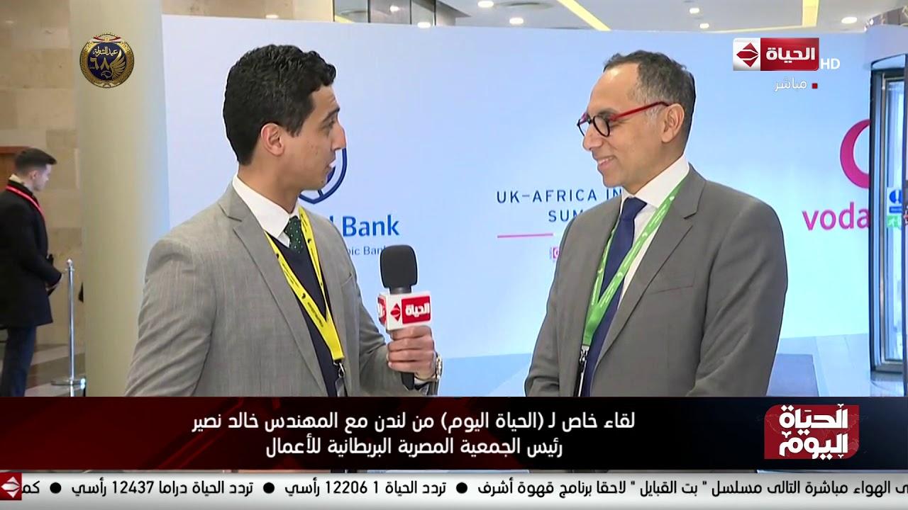 لقاء خاص لـ (الحياة اليوم) من لندن مع المهندس خالد نصير رئيس الجمعية المصرية البريطانية للأعمال