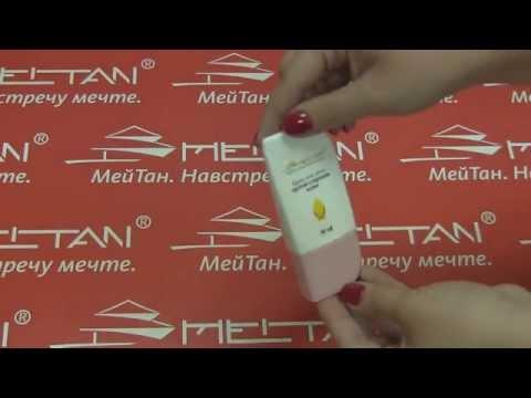 Крем для лица против старения кожи ТМ МейТан MeiTan