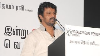 Cheran praises the Nimirnthu Nil team