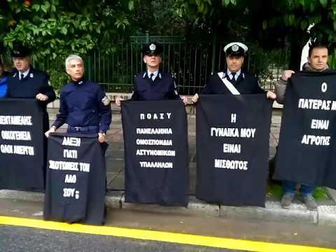 Video - Διαμαρτυρίες σήμερα στο κατώφλι του Μαξίμου