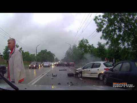 Массовая авария в Новороссийске