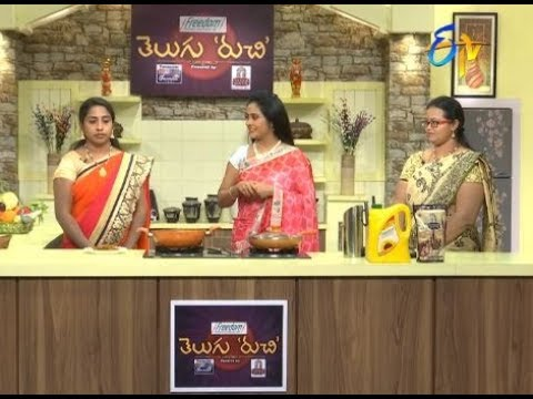 Telugu Ruchi | 18th November 2017 | Full Episode